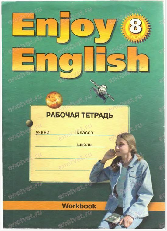 klass-enjoy-english-9-klass-reshebnik-avtor-m-z-biboletova-mz-dvigatelya-kg158-sochinenie